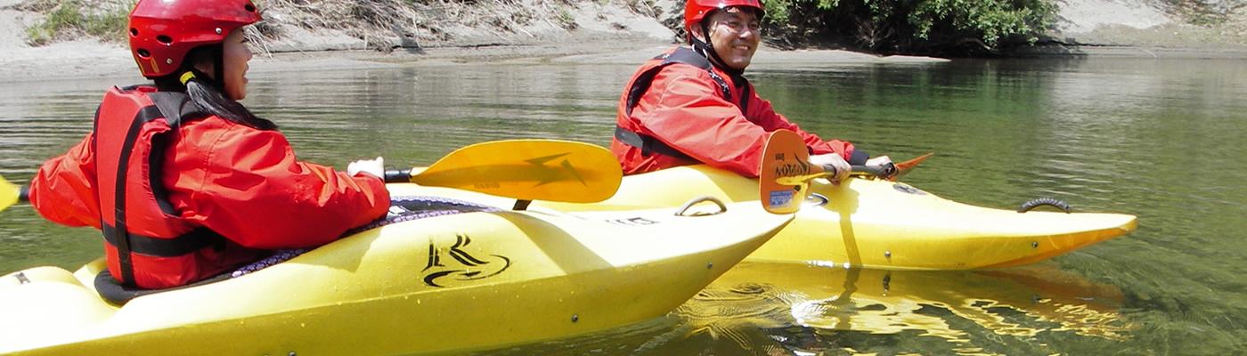 kayak14