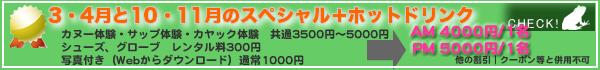 Banner5_1